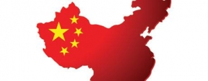 Inside China: New Opportunities in China