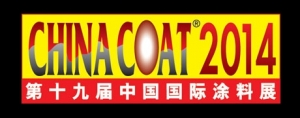 CHINACOAT2014 Preview
