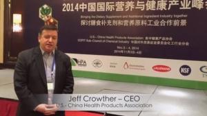 USCHPA Hosts Health Industry Summit