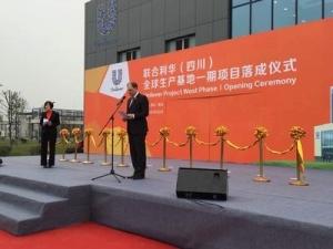 Unilever Starts Omo Production in China
