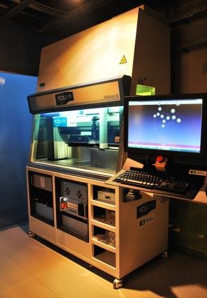 BASF Inks 3D R&D Deal