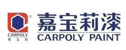 33 Carpoly Chemical Group