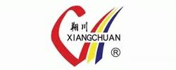 Xinxiang Wende Xiangchuan Printing Ink Co., Ltd.