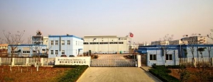 H.B. Fuller opens Nanjing manufacturing facility