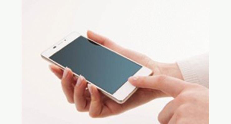SCHOTT's Ultra-thin Glass Features in Fingerprint Sensors in New Smartphones