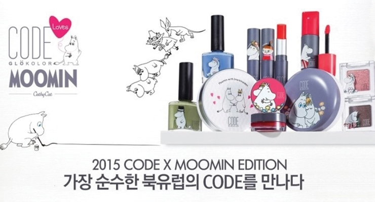 The Ki-dult cosmetic trend: The packaging and graphics are adorable but the contents are for adults.
