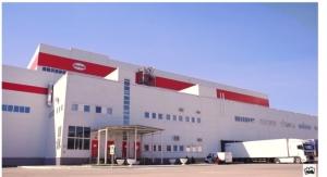 Henkel Expands Russia Detergent Capabilities