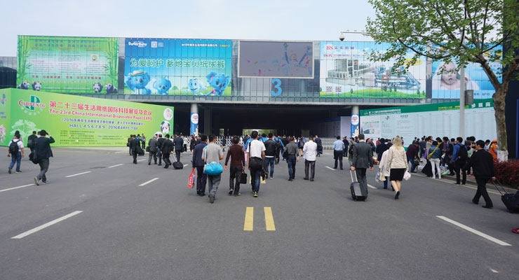China International Disposable Paper EXPO 2016 CIDPEX2016