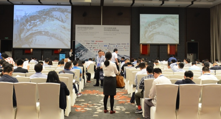 14th Annual China Coatings Summit