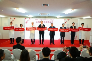 Shiseido Expands China R&D