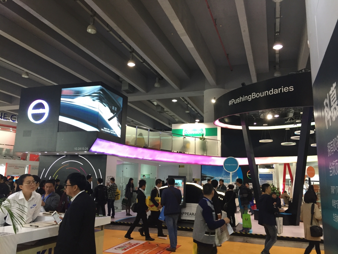 A Look at CHINACOAT 2016 in Guangzhou