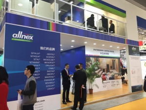 A Look at CHINACOAT in Guangzhou, Part Two