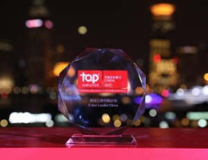 Lauder Named a Top Employer in China