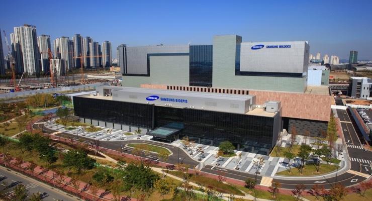 Samsung Bioepis headquarters in Incheon, Korea.