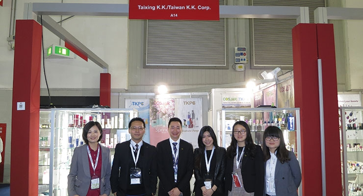 Cosmopack Review: Taiwan K.K. Corp (L-R): Fifi Chia, Anderson Tsai, Franklin Ding, Claudia Chang, Emma Lu, Isabel Ling
