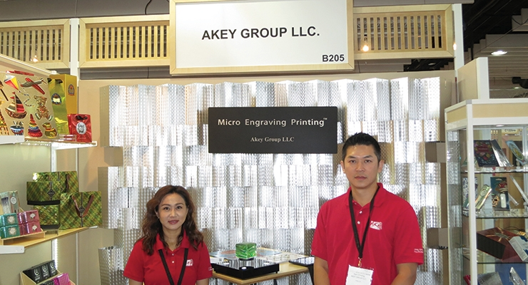 LPNY – Akey Group: Venny Tao, Ken Chang