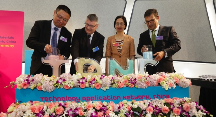 Merck KGaA Opens New Application Lab in Shanghai