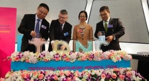 Merck KGaA Opens New Application Lab in Shanghai