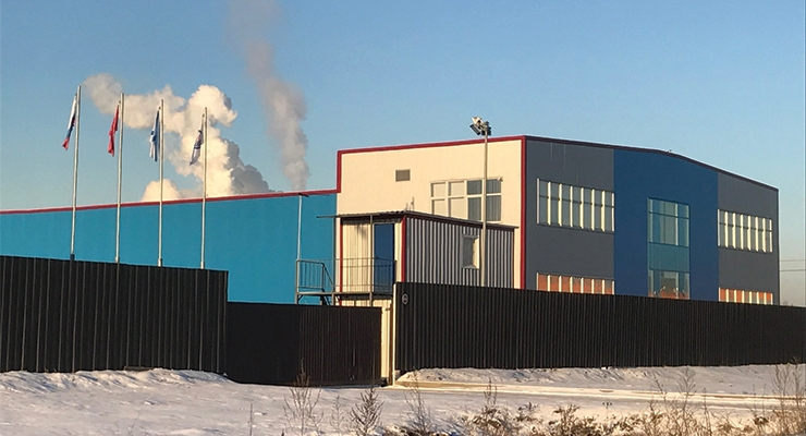 Gangut has recently built the largest plant for production of printing inks in Russia.