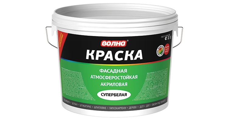 Coatings in Russia Might be Dangerous to Health