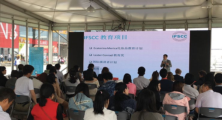 The IFSCC Forum highlighted beauty research related to anti-pollution, anti-aging, moisturizing, and brightening.