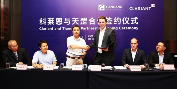 Clariant Partners with Tiangang for High-End Polymer Additive Production in China
