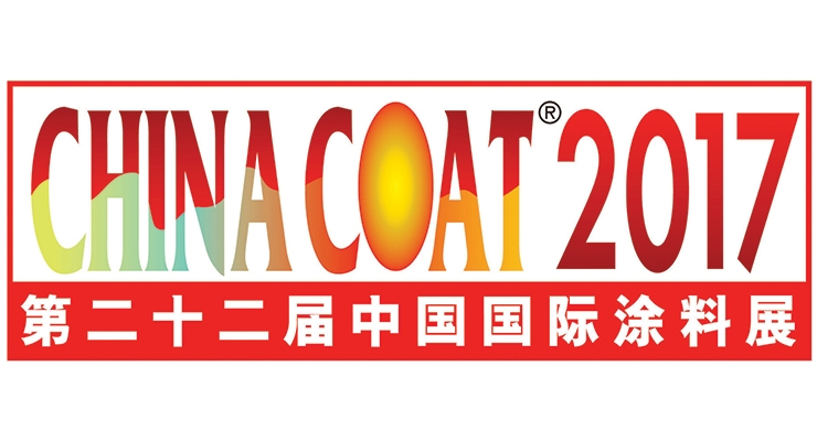 CHINACOAT2017  To Be Held November 15-17 in Shanghai