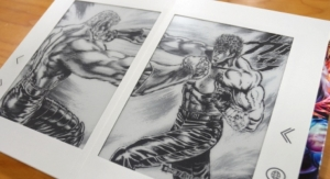 E Ink, Progress Technologies to Deliver a New Comic Book Experience