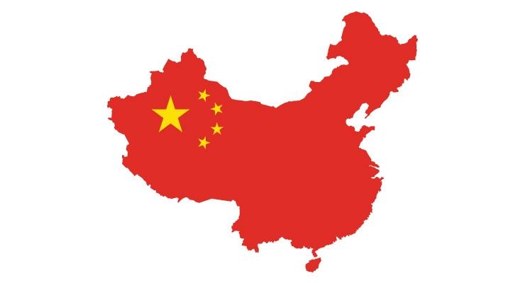 Vitamin Shoppe Launching Digital Platform in China