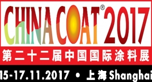 DIC Group Participating in CHINACOAT 2017