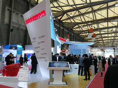 Eastman Chemical Exhibits at CHINACOAT