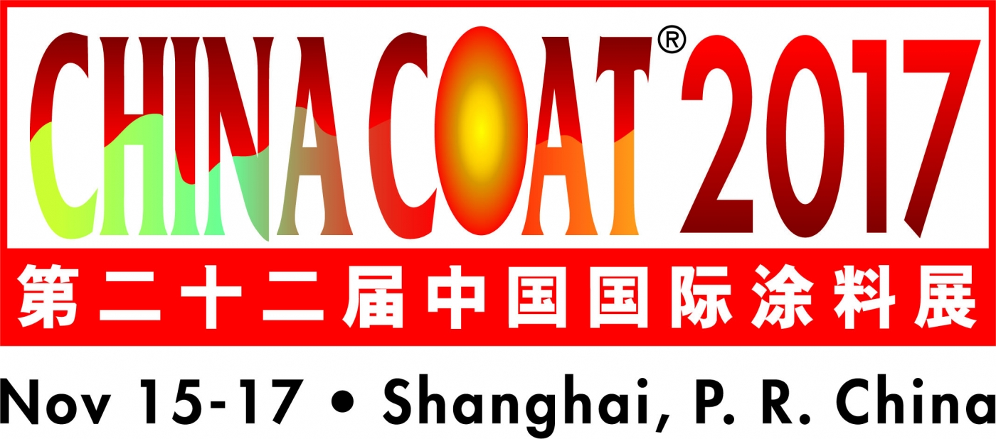 CHINACOAT2017 Continues to Grow