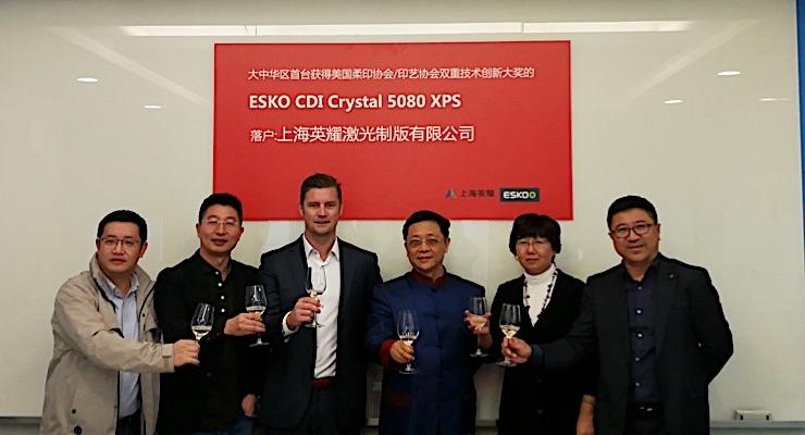 Amjet Shanghai extends partnership with Esko
