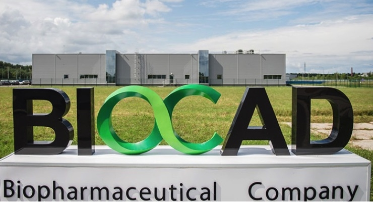 BIOCAD Launches New Mfg. Site in North Africa