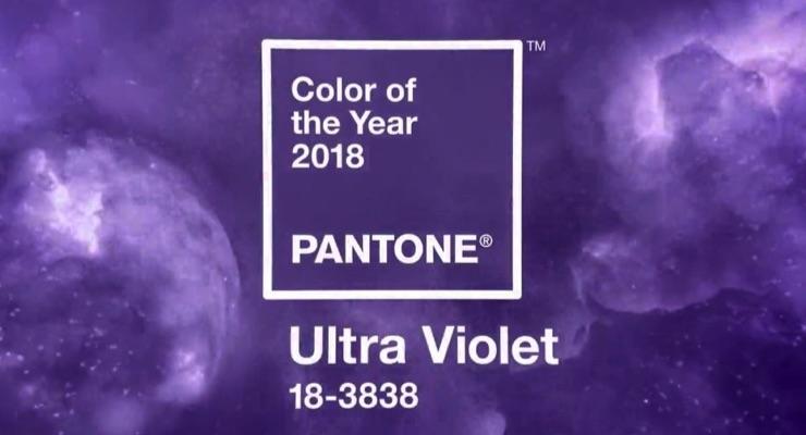 A Purple Reigns in 2018