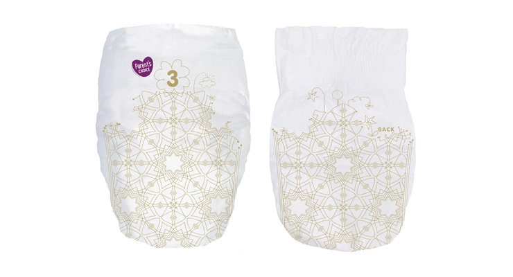 Walmart recently added a premium baby diaper to its own brand of baby care products.