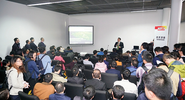 Sixty sessions of Technical Sessions were held alongside the exhibition.
