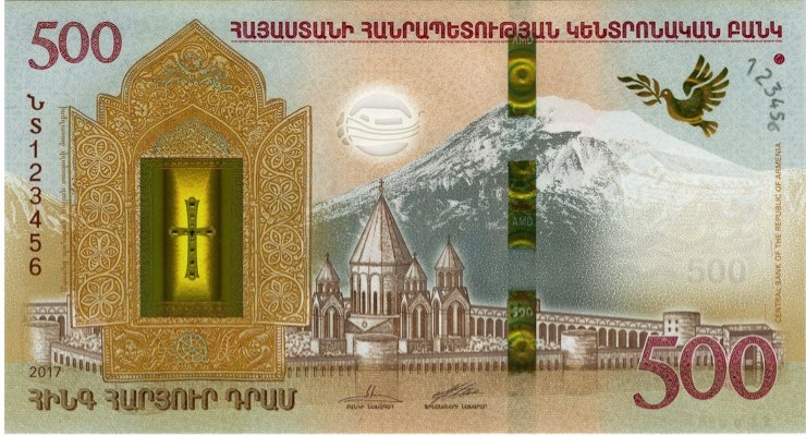 Armenia's 500 dram commemorative note. Etchmiadzin Cathedral can be seen on the front. It was built in the 4th century and tradition states that it houses a fragment of Noah's Ark. (Source: G+D)