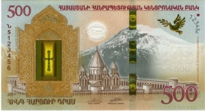 Armenian 500 Dram Collector's Note from G+D Currency Technology Wins Regional Banknote of the Year