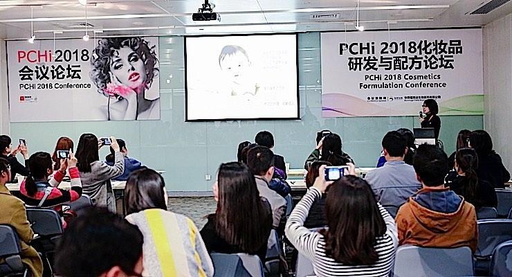 PCHi 2018 Sets Attendance Records