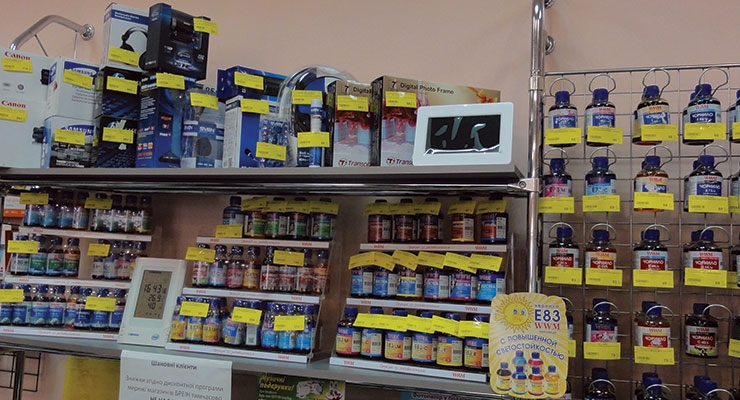 WWM accounts for 30% to 35% of Ukraine's ink market.  (Photo courtesy of WWM)