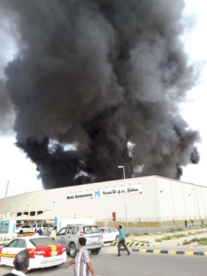 Fire Breaks Out at Mada Plant