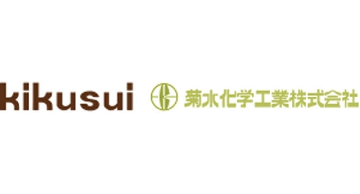 59. Kikusui Chemical