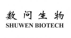 Shuwen