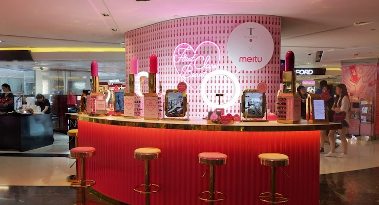 Meitu Magic Mirror Launches at DFS Stores