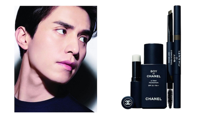Chanel Launches Makeup Line for Men