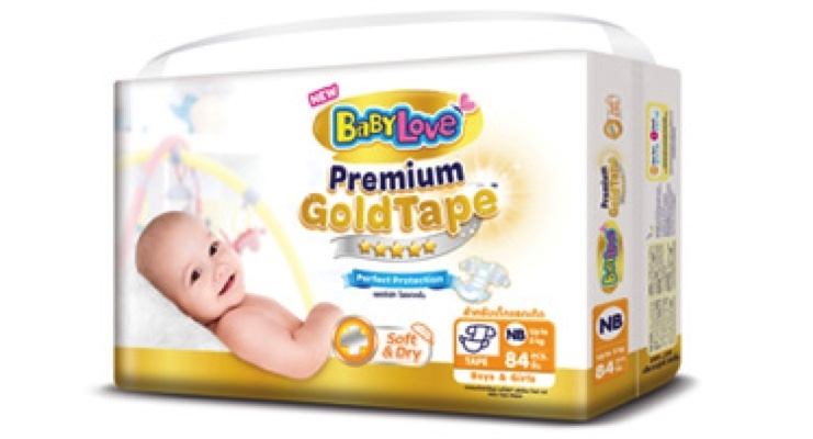Unicharm Acquires Thai Diaper Maker