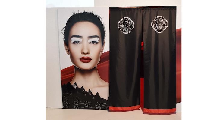 Shiseido Creates a J-Beauty Interactive Exhibit To Launch Makeup Line
