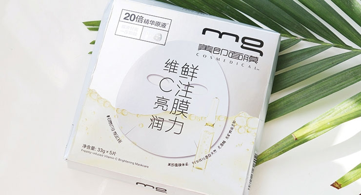 MG Cosmedical recently introduced its Freshly-Infused Vitamin C Brightening Mask. The company also offers a variant with hyaluronic acid.