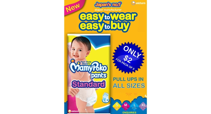 Disruptions in the Baby Diaper Space